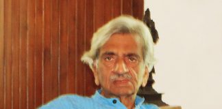AIFMP builder Viren Chhabra 1927 - 2017