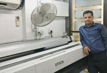 Thane-based Neelkamal Xerox adds solutions from Epson and Konica Minolta