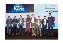 World Digital Media Awards