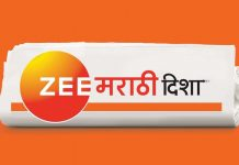 Essel Group forays into print with Zee Marathi Disha