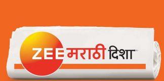 Essel Group forays into print with Zee Marathi Disha