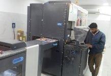 Nayan Digital