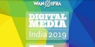 Digital Media India