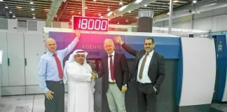A Rapida 106 is in production at Gouvernement Printing Press in Riyadh. Jörg Winkler, service director for Koenig & Bauer Sheetfed, Yousef Al Khazaly, printing manager at Gouvernement Printing Press, Sven Strzelczyk, sales director for Koenig & Bauer Sheetfed, and Abdalah Alhareri, general manager of Al-Kaharafi (left to right), met at the new high-end press to celebrate successful commissioning