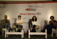 Vikas Mehta, chief executive officer, Mullen Lintas, Santosh Desai, a columnist and a social commentator, Atika Malik, chief operating officer at Cheil, with moderator, Sunetra Choudhury, a journalist and anchor at NDTV at Media Rumble. Photo IPP