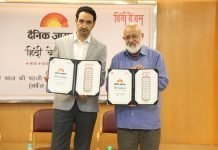 Basant Rathore, senior vice president at Jagran Prakashan and Pushpesh Pant, author and columnist, chief guest for the event released the Hindi bestseller list for Q1 FY 2019 for 4 categories