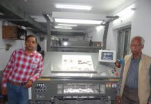 Abhishek Rajvanshi and Ravindra Rajvanshi of Allied Printers with the new Komori Ethrone 429. Photo IPP