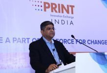 Bimal Mehta, managing director of Vakils Premedia. Photo IPP