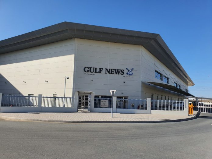 The Gulf News building