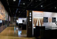 The Printing Museum, Tokyo