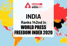 World Press Freedom Index 2020|Editors Guild of India